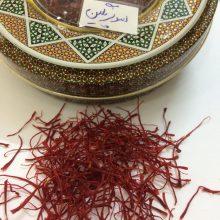 فروش زعفران سوپر نگین Sale of Super Negin saffron