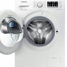 فروش ماشین لباسشویی سامسونگ✅ Samsung washing machine for sale