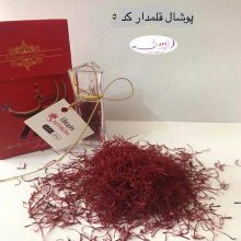 فروش زعفران پوشال قلمدار ۱۱ میلیون تومان