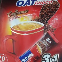 کافی میکس اوت چوکو Coffee Mix Oat Choco