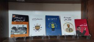 مشاور اقتصادی شهرک های صنعتی تبریز علی سلیمانپور ۰۹۱۲۴۸۹۵۷۸۶