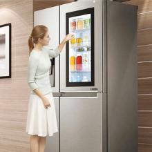 یخچال فریزر ساید بای ساید الجی ✅Side by side refrigerator freezer
